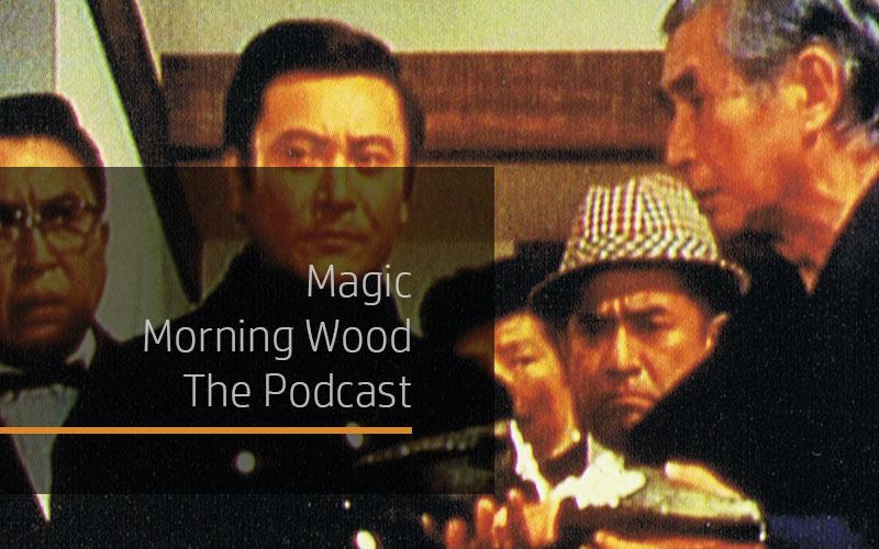 Magic Morning Wood